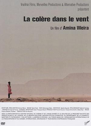 la_colere_dans_le_vent_5feb5629accc6